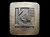 LG25101 VINTAGE 1980 **KAR PRODUCTS, INC.** COMPANY BELT BUCKLE